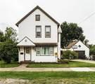 348 Pearl Street - Photo 1
