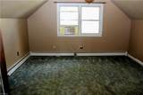 8051 Youngstown Salem Road - Photo 23