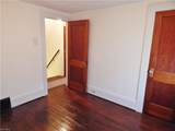 543 Otterbein Avenue - Photo 11