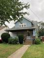 5709 Northcliff Avenue - Photo 1