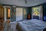 109 Forest Hill Drive - Photo 19