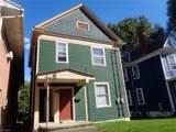 1506 Avery Street - Photo 1