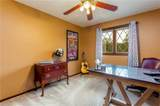 5843 Myrtle Hill Road - Photo 26