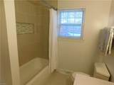 150 Chatham Way - Photo 16