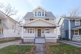 1294 Nicholson Avenue - Photo 1