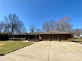 2160 St Clair Court - Photo 2