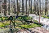 7820 Gates Mills Estates Drive - Photo 35