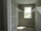1312 Cascade Circle Nw Condo 7 - Photo 11