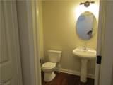 1312 Cascade Circle Nw Condo 7 - Photo 9