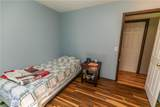 6059 Myrtle Hill Road - Photo 15