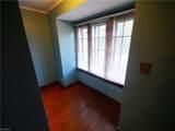 273 Outlook Avenue - Photo 20