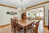 406 Armour Road - Photo 6