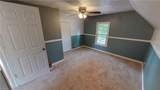 1328 Madison Avenue - Photo 16
