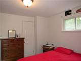 2070 Lakeview - Photo 17