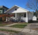 5309 Reed Avenue - Photo 1
