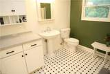 2568 Columbia Road - Photo 20