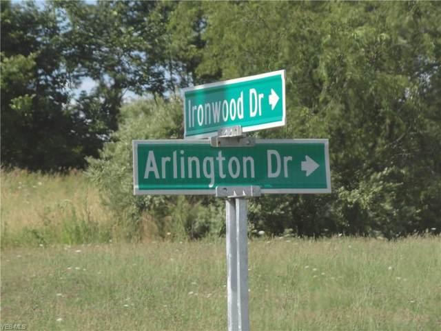 Cambridge, Arlington & Biltmore Drive, Chester, WV 26034 (MLS #3826046) :: Keller Williams Chervenic Realty