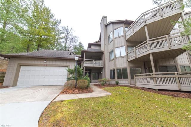 2286 Stone Creek Trl, Cuyahoga Falls, OH 44223 (MLS #4077355) :: RE/MAX Trends Realty