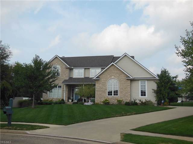 805 Park Village Dr, Louisville, OH 44641 (MLS #4078703) :: RE/MAX Edge Realty