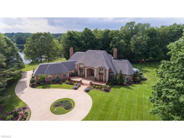 4675 Arbour Green Drive, Bath, OH 44333 (MLS #4083367) :: The Crockett Team, Howard Hanna