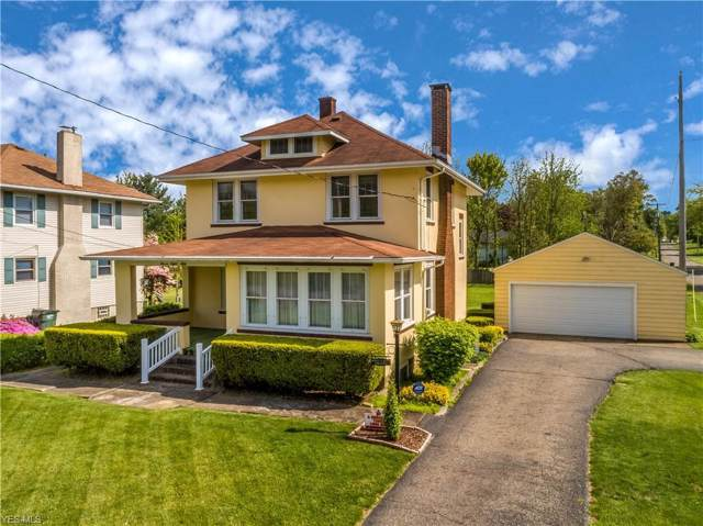 11850 Lincoln Way NW, Massillon, OH 44647 (MLS #4096757) :: RE/MAX Valley Real Estate