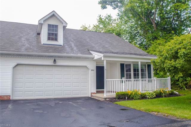 6501 Bayside Drive, Madison, OH 44057 (MLS #4112299) :: RE/MAX Edge Realty