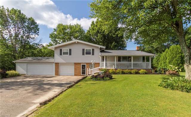1580 Tibbetts Wick Road, Girard, OH 44420 (MLS #4115226) :: RE/MAX Edge Realty