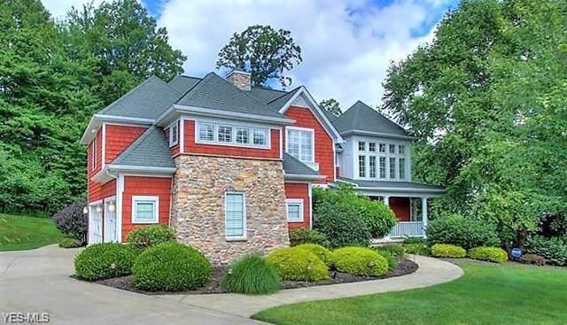 8060 Humphrey Hill Drive, Concord, OH 44077 (MLS #4123826) :: The Crockett Team, Howard Hanna