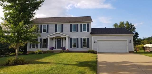 2594 Arbor Court, Uniontown, OH 44685 (MLS #4124524) :: RE/MAX Above Expectations