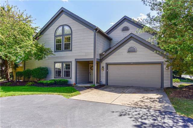 307 N Bayshore, Columbiana, OH 44408 (MLS #4124930) :: RE/MAX Valley Real Estate