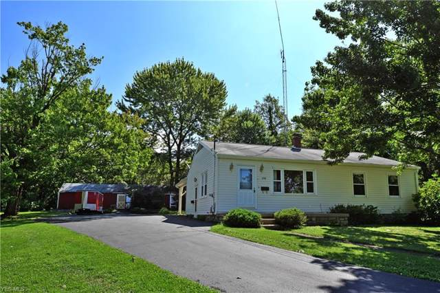 255 Sunset Drive, Cortland, OH 44410 (MLS #4125230) :: The Crockett Team, Howard Hanna