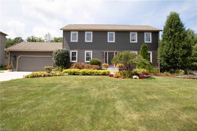 450 Shadydale Drive, Canfield, OH 44406 (MLS #4125293) :: RE/MAX Edge Realty