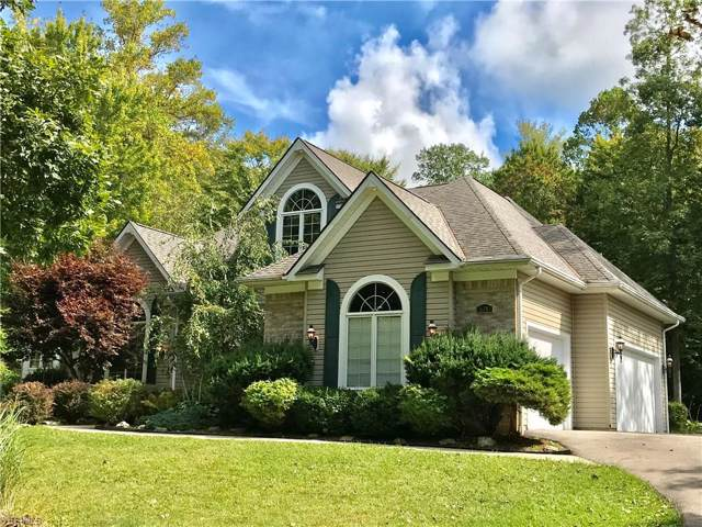16745 Victoria Drive, Chagrin Falls, OH 44023 (MLS #4125534) :: RE/MAX Trends Realty