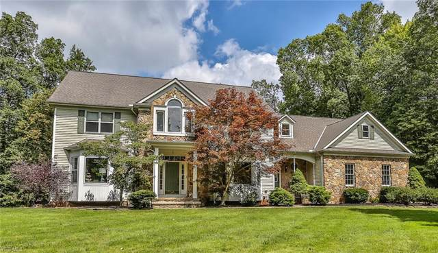 8682 Chase Drive, Chagrin Falls, OH 44023 (MLS #4126761) :: The Crockett Team, Howard Hanna