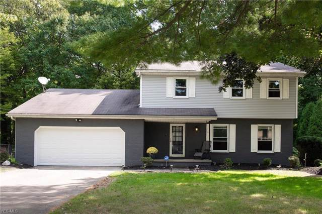 2259 E Arms Drive, Hubbard, OH 44425 (MLS #4126976) :: The Crockett Team, Howard Hanna