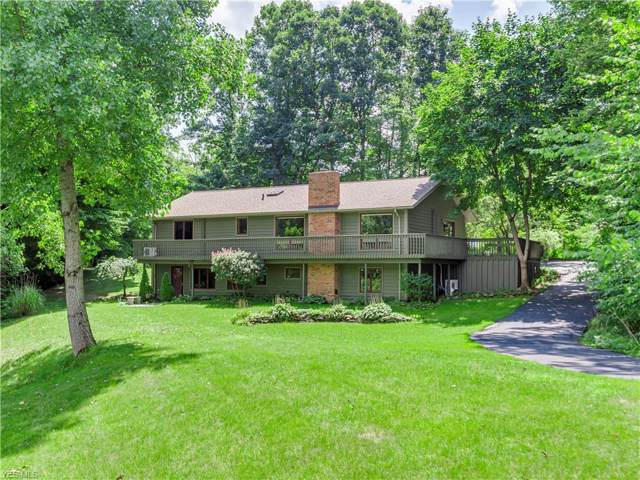 662 Dominic Drive, Cuyahoga Falls, OH 44223 (MLS #4131750) :: Tammy Grogan and Associates at Cutler Real Estate
