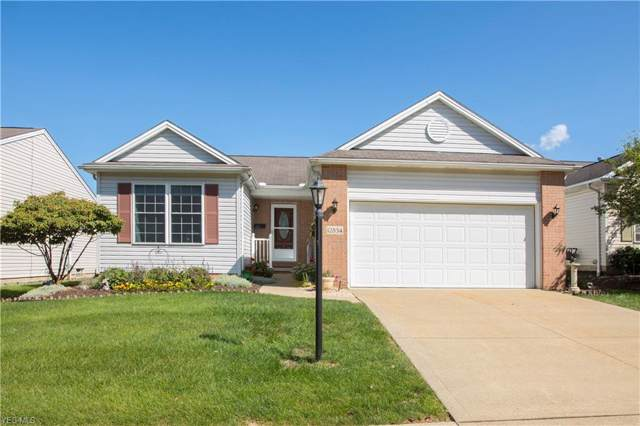 12834 Heritage Trail, North Royalton, OH 44133 (MLS #4132050) :: RE/MAX Valley Real Estate