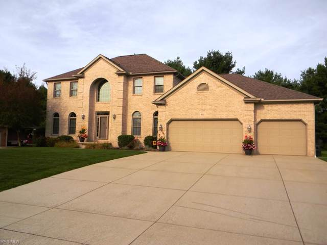 822 Park Village Drive, Louisville, OH 44641 (MLS #4132602) :: RE/MAX Edge Realty