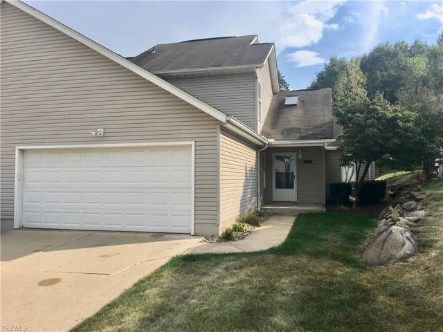 563 Hilltop Terrace, Tallmadge, OH 44278 (MLS #4133261) :: RE/MAX Edge Realty