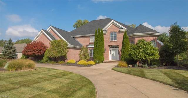 20929 Evergreen Trail, North Royalton, OH 44133 (MLS #4133481) :: RE/MAX Valley Real Estate