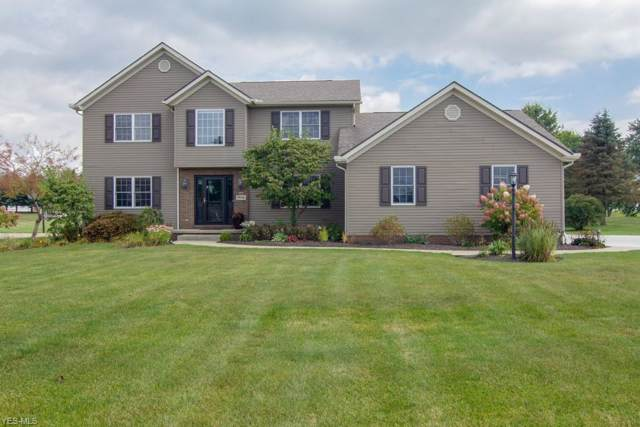 11568 Hoover Avenue NW, Uniontown, OH 44685 (MLS #4133687) :: RE/MAX Edge Realty
