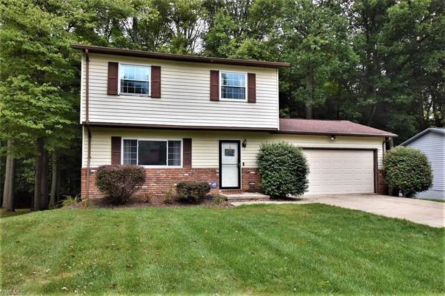 11309 Heritage Drive, Twinsburg, OH 44087 (MLS #4134533) :: RE/MAX Pathway