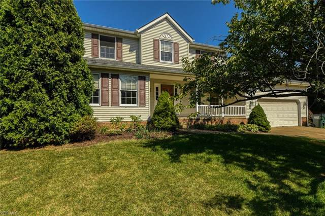 2453 Woodchuck Street NE, Canton, OH 44705 (MLS #4135297) :: RE/MAX Trends Realty