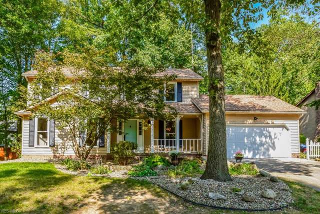 4419 Kenneth Trail, Stow, OH 44224 (MLS #4135505) :: RE/MAX Pathway