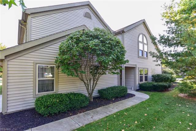 363 Windjammer Drive, Columbiana, OH 44408 (MLS #4135580) :: RE/MAX Trends Realty