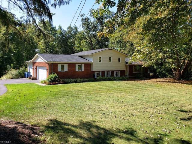 4450 Ridgewood Road, Copley, OH 44321 (MLS #4135763) :: RE/MAX Pathway