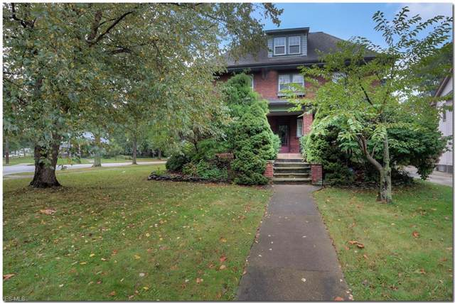 14432 Superior Road, Cleveland Heights, OH 44118 (MLS #4138747) :: RE/MAX Trends Realty