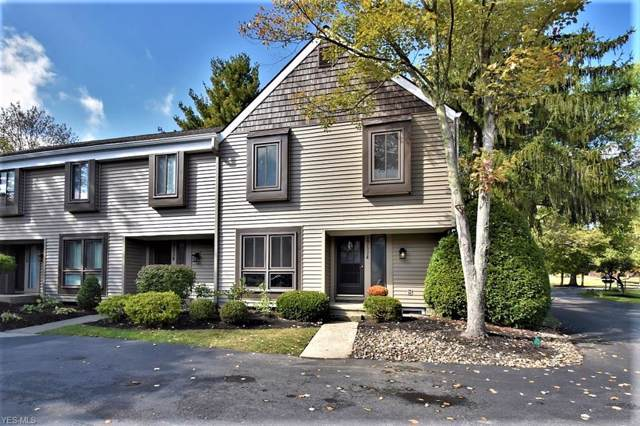 17534 Fairlawn Drive, Chagrin Falls, OH 44023 (MLS #4142164) :: RE/MAX Pathway