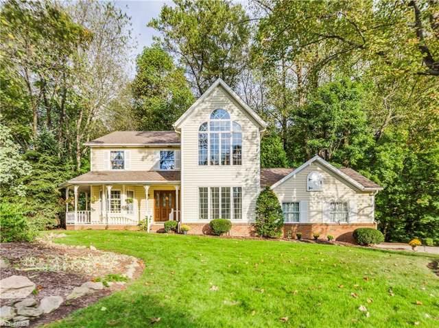 422 Sandown Lane, Munroe Falls, OH 44262 (MLS #4142688) :: RE/MAX Above Expectations