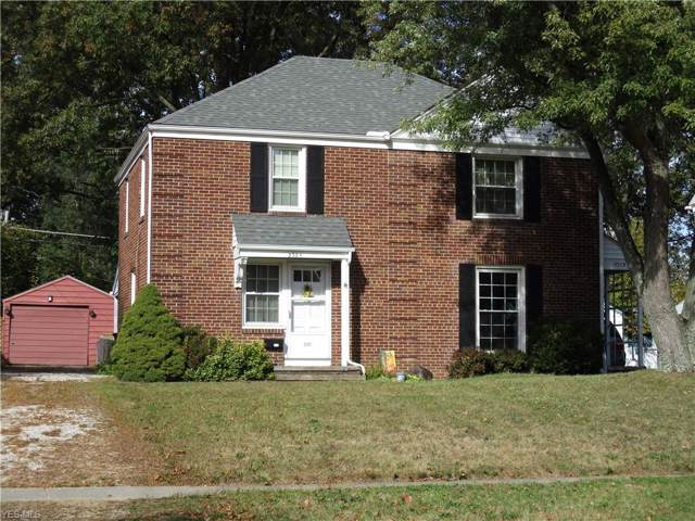 2319 Broad Boulevard, Cuyahoga Falls, OH 44223 (MLS #4144529) :: RE/MAX Above Expectations